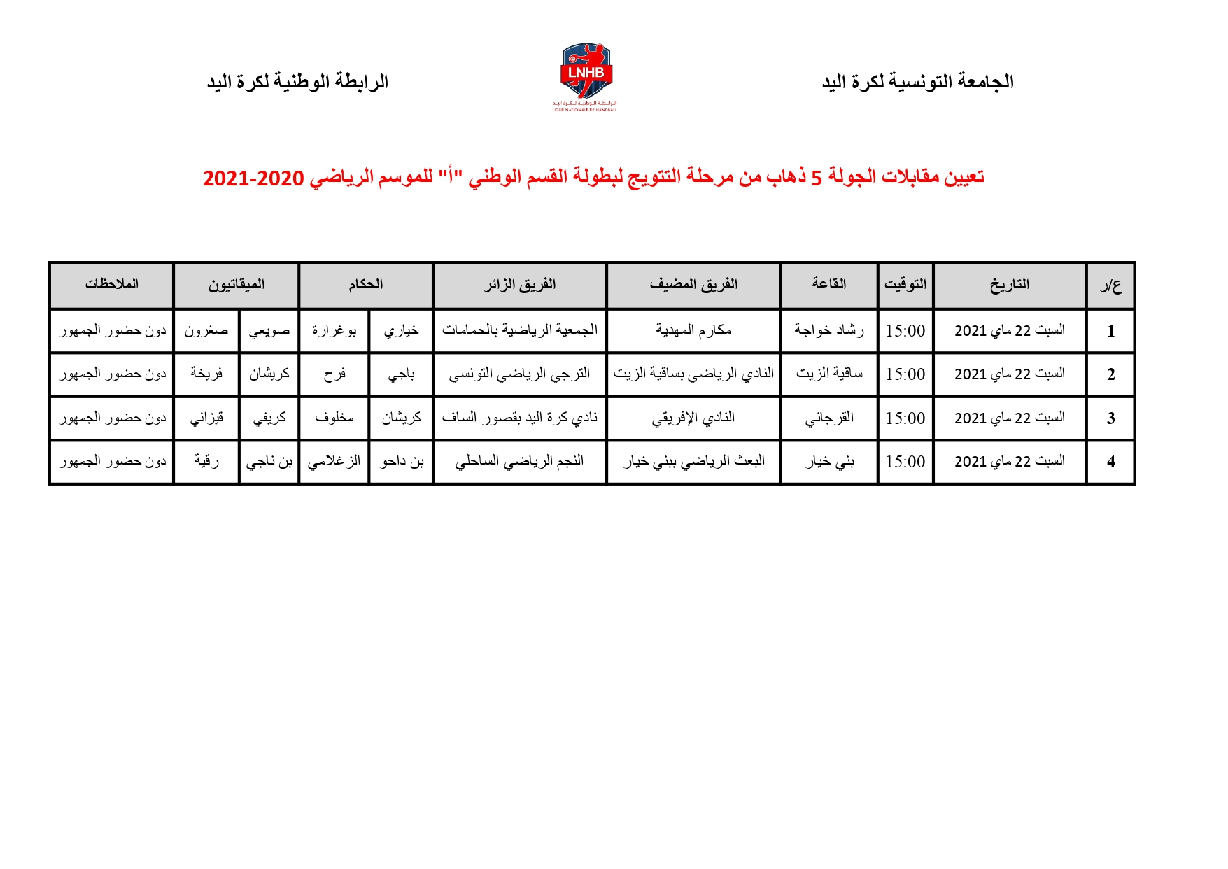 D%C3%A9signation-matchs-retards-8-5-2021-1.docx_page-0001-4.jpg